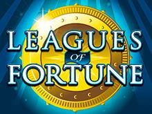 Счастливые Лиги в онлайн казино