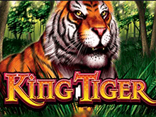 Тигр-Король