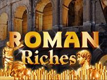 Сокровища Рима